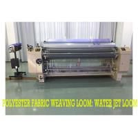 Quality Plain Shedding Water Jet Weaving Loom , Double Nozzle Loom Weaving Machine for sale