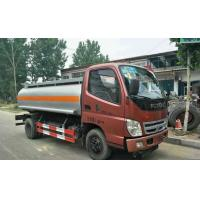 Quality Diesel Used Fuel Trucks 5 Tons - 16 Tons Loading Capacity With Different Brand Chassis for sale