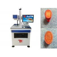 Buy cheap 50Hz Rubber Co2 Laser Marking Machine 20000 hours Laser lifespan from wholesalers