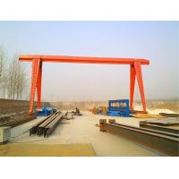 China 1 ton 30 ton Industrial Launching Single Beam Gantry Crane Design on sale
