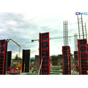 Buy cheap Custom Size Adjustable Circular Formwork , Column Steel Formwork Systems from wholesalers