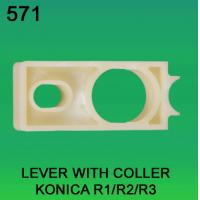 Quality LEVER WITH COLLER FOR KONICA R1,R2,R3 minilab for sale