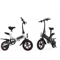 White / Black Compact Folding Electric Bike , 12 Inch Folding Electric Road Bike