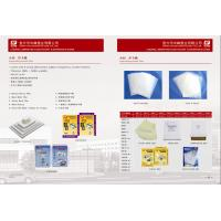 Buy laminating pouch film laminating pouches pouch laminating film at wholesale prices