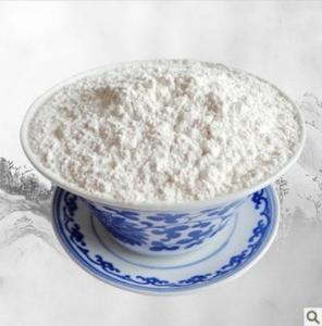 Quality need Papaya Extract powder 20:1 for sale