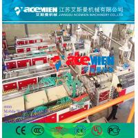 Quality pvc wall panel extruder making machines with double screw for sale