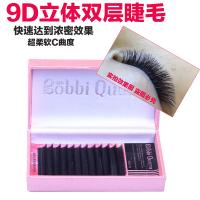 Buy Double Layers 3D Eyelash Extensions Soft Faux Mink Lashes Machine Made at wholesale prices