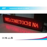 Quality Indoor P7.62 Digital Led Moving Message Display Board With High Resolution for sale