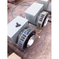 Quality USA Essex Copper Wire 6.5Kw Brushless Alternator For Perkins Generator Set for sale