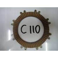 8 teeth motorcycle clutch friction plates , oem motorcycle parts C110 for sale