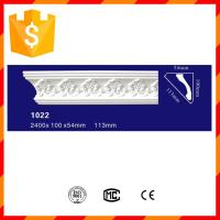 Quality Easily installation crown PU ceiling moulding for hotel decoration for sale