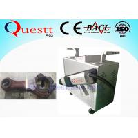 Quality Super 50 Watt Old Piping Laser Rust Removal Machine With Gun , Fast Speed for sale