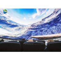 Buy cheap 5D Motion Dome Cinema Equipment from wholesalers