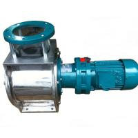 Quality DFGFWFL Rotary Airlock Valve Industrial Discharge Materials for sale