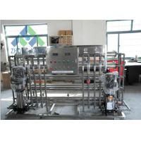 80GPD Production Capacity Mobile Desalination Plant , Sea Water Cleaning System