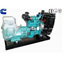 China Prime Capacity 20KVA 1500rpm Cummins Diesel Generator With 16KW Stamford Alternator on sale