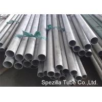 Quality ASTM A213 Austenitic TP316Ti Stainless Steel Seamless Pipes,SS 316/316L Tube Supplier for sale