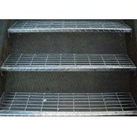 Quality Stair Treads Platform Floor Steel Grating Easy Clean Install And Durable for sale