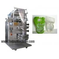 Quality Automatic bag filling packing machine for sale