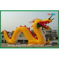 Quality Custom Yellow Inflatable Chinese Dragon Inflatable Cartoon Characters For Activities for sale