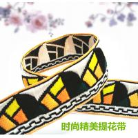 Quality China jacquard woven elastic webbing fabric bands for sale