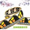 Buy cheap China jacquard woven elastic webbing fabric bands from wholesalers