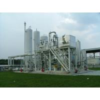 Buy Hydrogen Plant from Methanol at wholesale prices