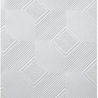 Buy Colour Pvc Laminated Gypsum Ceiling Board at wholesale prices