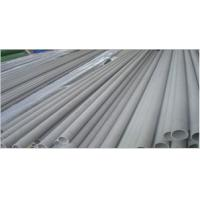 Quality ASTM B161 Seamless Nickel Steel Pipe and Tubes for sale