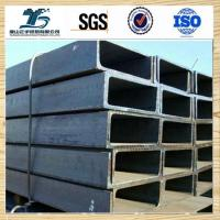 Quality SS400 Q235 Q345 Low Carbon Steel Channel Steel for sale