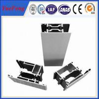 Quality aluminum extrusion profiles for windows and doors for sale