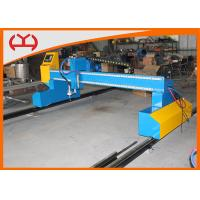 Quality Big Dargon Industrial CNC Plasma Cutting Machine With 10.4 inches LCD Display for sale