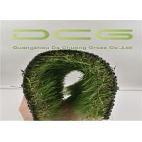 Buy cheap Natural Looking Artificial Grass Landscaping Low Maintenance Drain Easily from wholesalers