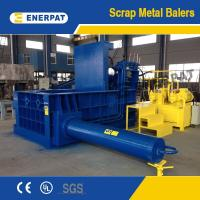 Buy cheap Scrap Metal Compactor from wholesalers