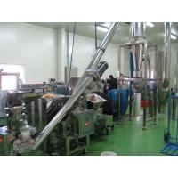 Quality Stainless Steel Automated Spice Processing Equipment For Black , White Pepper for sale