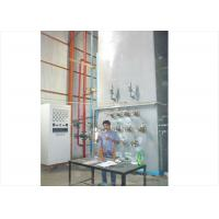 Quality Nitrogen Oxygen Air Separation Plant / Equipment 1000KW For Sewage Treatment for sale