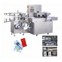 Quality candy wrapping machine ALD-250B for sale