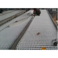 Buy cheap Slaughterhouse Wastewater Treatment bar screen, Paper making mechanical bar from wholesalers