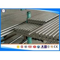 Quality DIN1.3207 High Speed Steel Bar , 2-400 Mm Size High Speed Tool Steel for sale