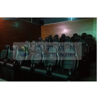 Quality 5D Cinema System With Cinema special effects And 5.1 Audio System for sale