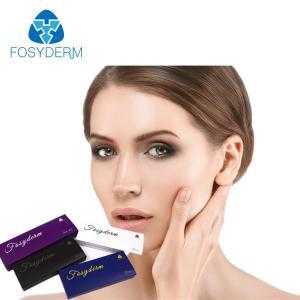 Cross linked Sodium Hyaluronic Acid Dermal filler For Facial Wrinkle Remove