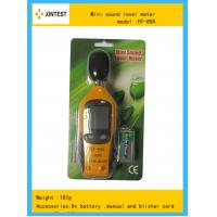 China Professional Mini Digital Sound Level Meter Noise Measuring Instruments 35 - 130dB for sale