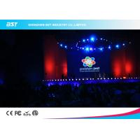 Quality High Definition P12 LED Screen Curtain Display / Led Strip Video Screen for sale