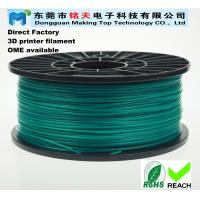 Quality 2016 newest 3D printer filament 1.75mm 2.85mm 3mm ABS PLA for sale