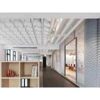 Quality Beautiful  Custom Ceilings ,  Library Aluminum Ceiling Panel  PE Powdercoated for sale