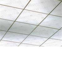 Quality Gypsum ceiling board,vinyl ceiling tile for sale
