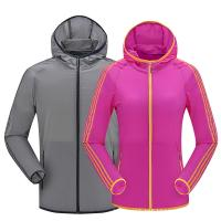 Buy cheap Custom Couple Sunproof Chinlon Skin Clothes With Hood from wholesalers