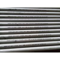 Quality ASTM B677 UNS NO8904 / 904L Heat Exchanger Stainless Steel Seamless Tube to Australia South Afria Europe for sale