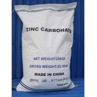 China BASIC ZINC CARBONATE(OIL WELL DRILLING) on sale