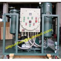 China Gas Turbine Oil Purification System, Vacuum Turbine Oil Separator Machine,Oil Purifier with Explosion-proof on sale